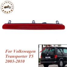 Сзади светодиодные стоп-Stop хвост лампа для Фольксваген транспортер T5/gp 2003-2010 Прокат багажника centre стоп-сигнал #981