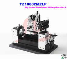 Electroplated Metal type TZ10002MZLP big power mini lathe metal gear milling machine A for DIY amateur