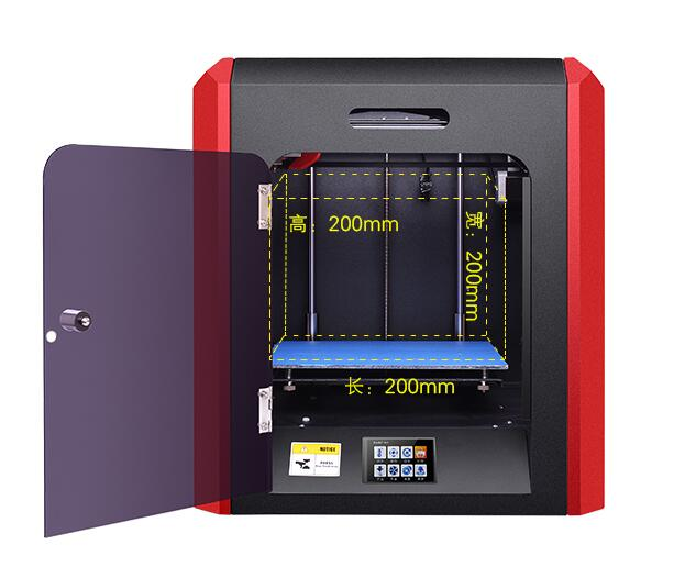 3D printer industrial high precision DIY kit 3D printer for home use factory direct sales