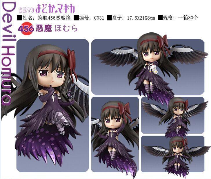 New 4 10CM PVC Cute Anime doll Nendoroid Ultimate Madoka Magical Girl Puella Magi Akemi Homura action figures model toy C093