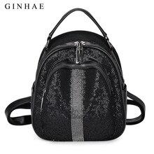Women Backpacks High Quality Pu Leather Backpack School Bags For Teenagers Girls Black Casual Bag Sequins Mochilas Feminina 2019 недорго, оригинальная цена
