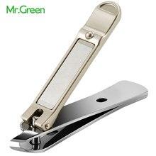 Кусачки для ногтей, кусачки для кутикулы по бокам, медицинская нержавеющая сталь, острый и прочный кусачки для ногтей для мужчин и женщин