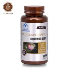 Free shipping melatonin capsule 60 pcs