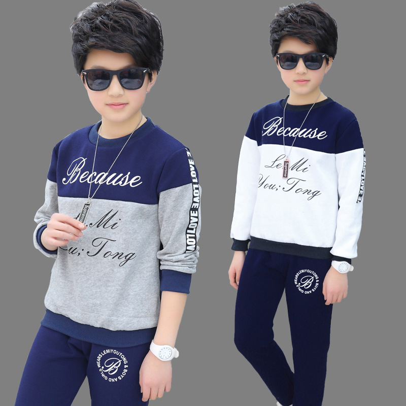 Boys clothes sport suit casual boys clothing sets 2017 autumn letter  two pieces children clothing set kids tracksuit clothes