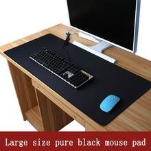 Большой игровой коврик для мыши mairuige 1200x600x3мм чистый