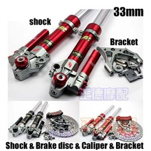 Buy online Motorcycle modification front shock absorber 33 core Shock and Brake disc and Caliper and Bracket