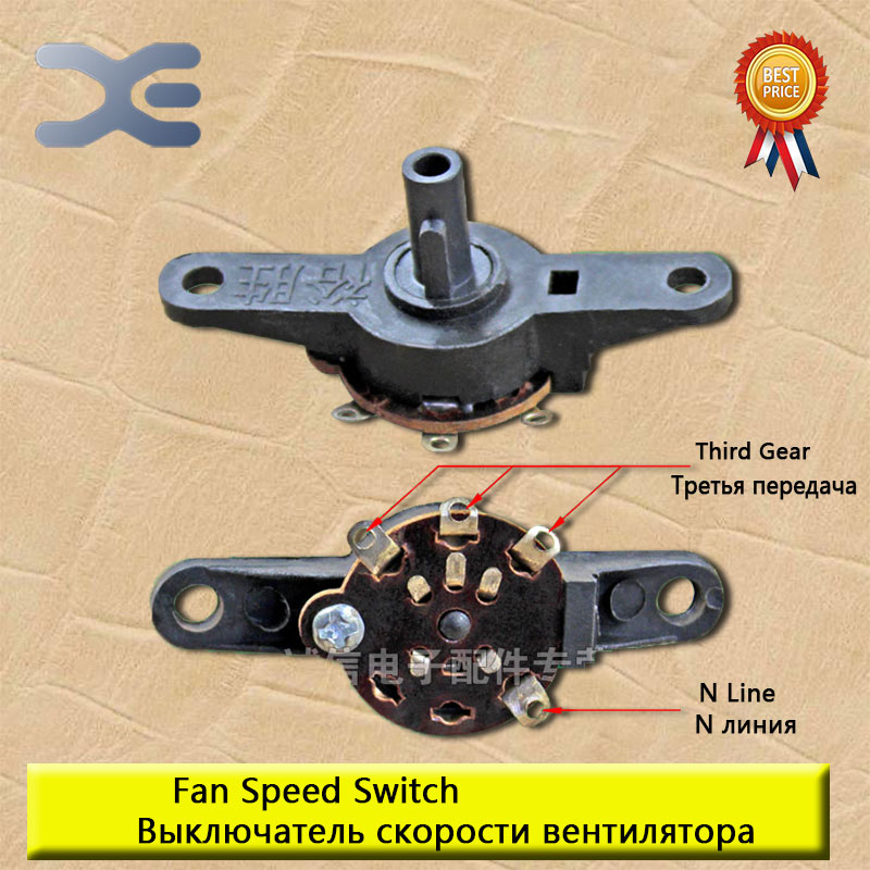 3 Files Pull Line Switch Fan Replacement Spare Parts Control Switch Fan Plastic Electronic Parts guitar parts push pull control pot potentiometer b250k switch durable dexterous