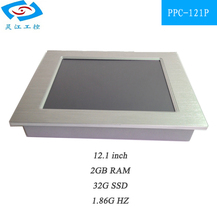 Fanless 12.1 inch Industrial Panel PC with Multi touch screen all in one for ATM & advertising machines