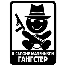 CK2413#14*19cm In the cabin a little gangster funny car sticker vinyl decal silver/black auto stickers for bumper window