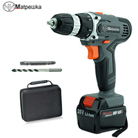 25V Electric Screwdriver Rechargeable Lithium Battery Double Speed Cordless Screwdrivers Power Tools Electric Drill