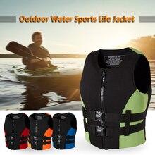 Neoprene דייג ספורט מים קיאקים שייט נסחף בטיחות אפוד חיים מים ספורט בטיחות איש מעיל XXL גודל