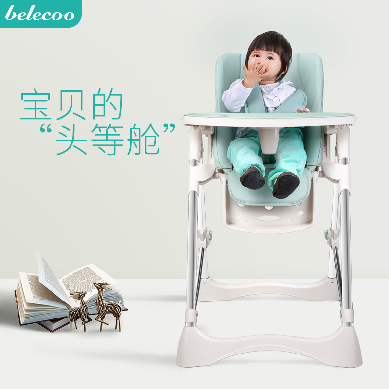 Belecoo Baby Chair Highchairs Multifunctional Folding Baby Chair Dining Table Portable Seat high quality high quality multifunctional babyruler child dining chair baby portable folding dining table seat baby dining chair