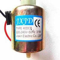 1200W 1500W high power pump smoke machine brand JXJD model 40DCB voltage 220 240V 50Hz power 31W