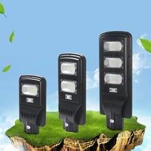 Светодиодный уличный фонарь hawboirry 20w40w60w с датчиком движения