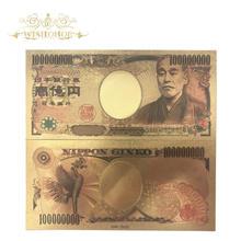 10 unids/lote G358A777 mejor precio para billete de oro de Color japonés cien millones de yenes billete de dinero de papel falso para colección