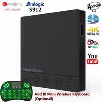 Beelink Mini M8S PRO Smart Android6 0 TV Box 4k Ultra HD Amlogic S912 Octa Core