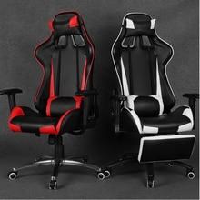 350101/massage bureau À Domicile peut s'allonger ordinateur chaise/chaise de jeu/patron chaise de massage/Porter-résistant microfibre PU en cuir