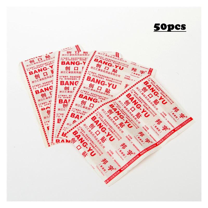 50 Pcs Medizinische Anti-bakterien Heilende Wunde Klebe Paste Pflaster Bandage Sitcker Für Erste Hilfe Kit Und Emergnecy kit