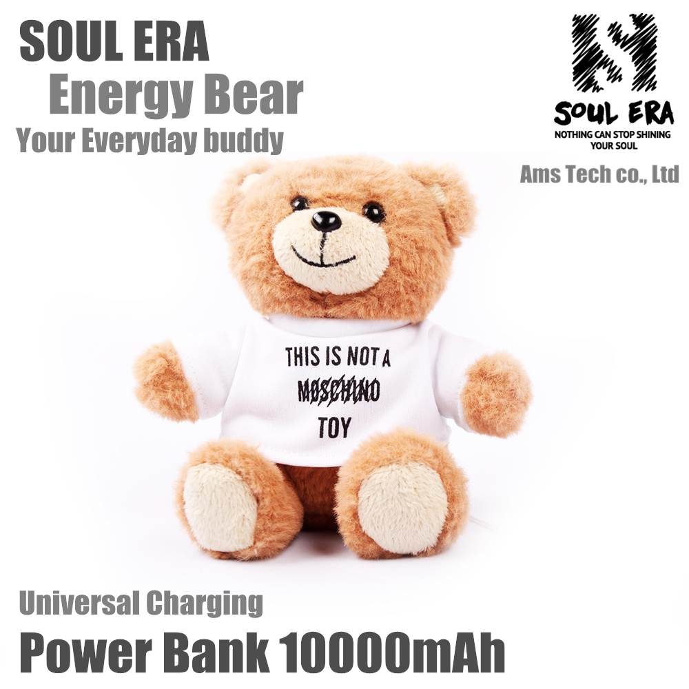 2016 New Design Luxury Teddy Bear Power Bank For 99% phones cute sweet bear External Battery Charger