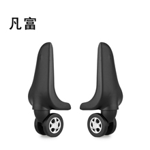 цены Replacement luggage suitcase accessories 1 Pair wheels luggage Wheels  Bag Luggage  password box wheels Replacement casters