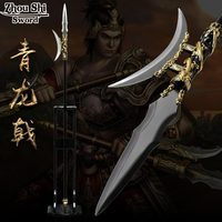 Martial arts sword will fly Lv Bu Eighteen weapons Bimonthly Fangtianhuaji Spear Removable GongYingQiang Decorative Collectibles