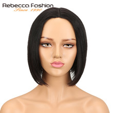 Rebecca 8 Inch Short Bob Human Hair Lace Wigs For Black Women Middle Part Peruvian Remy Straight Hair Lace Wig Natural Black(China)