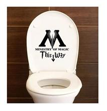 DD084 Ministry Of Magic This Way Harry Potter Inspired Decal Sticker | 7.5-Inches By 6.4-Inches Premium Quality Black Vinyl