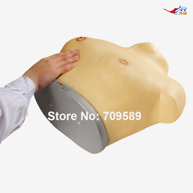 Advanced Inspection and Palpation of Breast Simulator