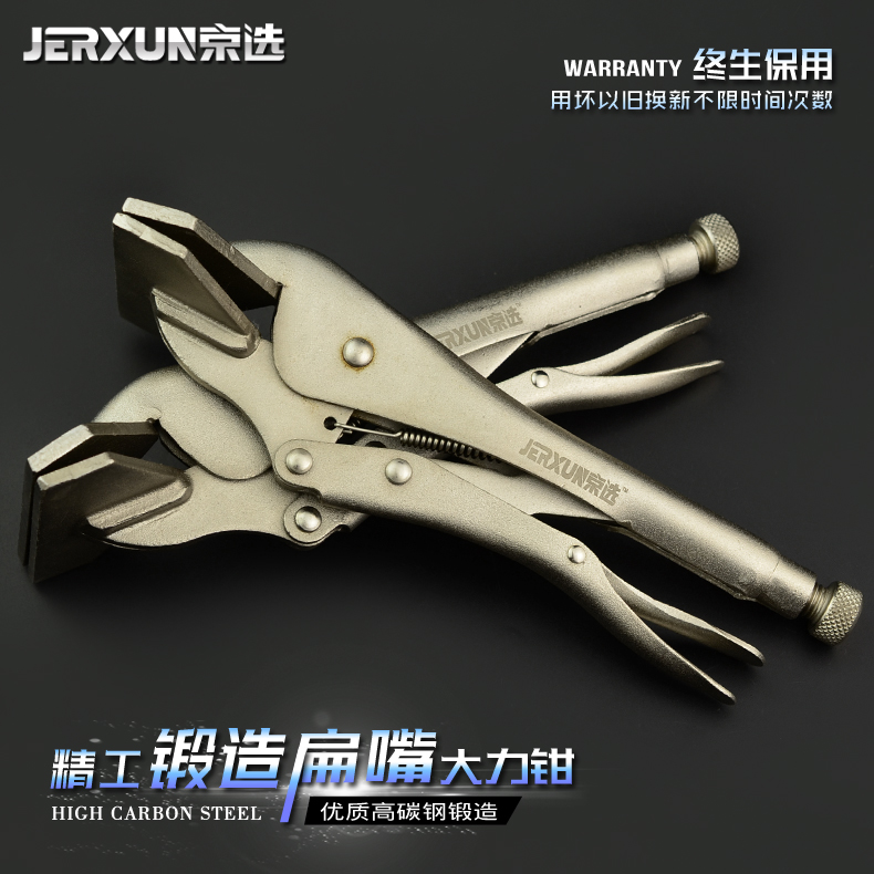 Pince de blocage à nez plat JERXUN étau à nez droit pince de blocage à Long nez rond outils de pinces multifonctions