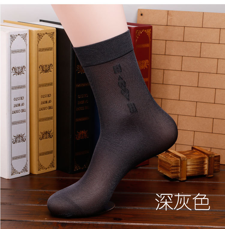 1 pairs quality Men Sheer Silk   socks   Transparent Sexy Men Dress suit Formal Nylon Short   socks   7 colors