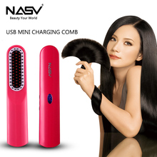 portable wireless ceramic ion hair straightener electric Straight hair comb USB rechargeable lcd hair straightener brush 2 in 1 hair straightener dual use straight hair comb does not hurt straight straight hair curlers ceramic hairdressing