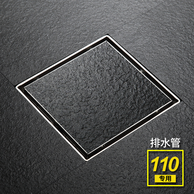 Sha Sha 304 stainless steel floor drain, shower room, invisible floor drain, square toilet, sewer drain