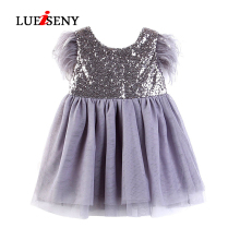 LUEISENY Toddler Baby Princess Dress Girl Sleeveless Tassel Tulle Backless Sequin Mini Party Dresses