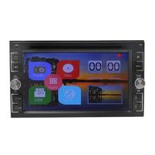Free map 6.2″  2 din universal car radio dvd player gps in dash Radio Bluetooth RDS USB FM AM Autoradio steering wheel control