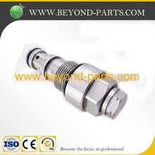 PC200-7 PC220-7 PC270-7 экскаватор предохранительный клапан 723-40-92200
