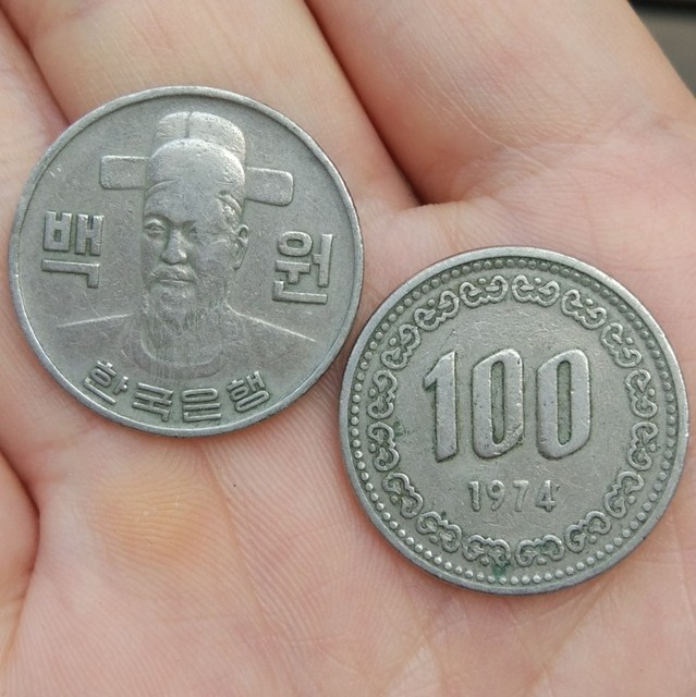 Korea 100 Won Cents Coin Edition Asia World Country For Collection Real And Original Coins Old