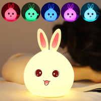 LED conejo conejito noche luz Animal silicona luces suave dibujos animados lámpara con sensor táctil niños bebé niños luces lindas