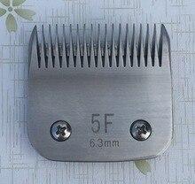 5F (6,3 MM) Tier haarschneider abnehmbare klinge