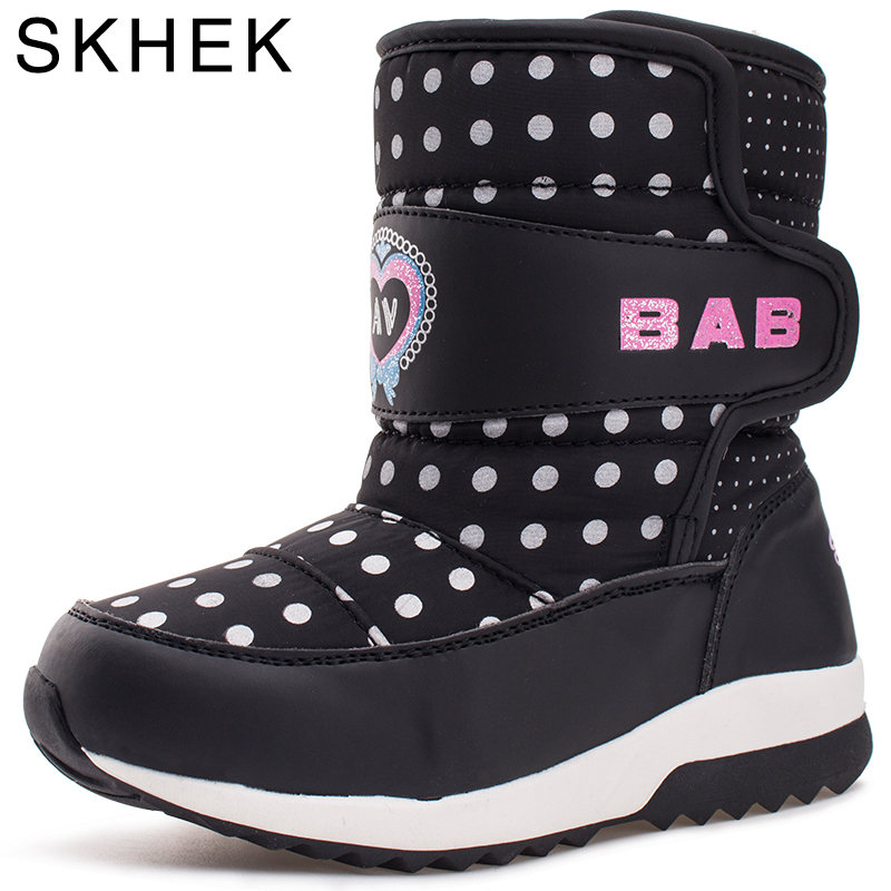 SKHEK Brand Winter Kids Girls Boots Round Toe Snow Boots For Girls Flat With Rubber Plush PU Children Shoes SKU 1712SKHEK Brand Winter Kids Girls Boots Round Toe Snow Boots For Girls Flat With Rubber Plush PU Children Shoes SKU 1712