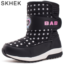 SKHEK Brand Hot Kids Shoes Boots For Girls And Boys  Botas High Quality Winter Snow