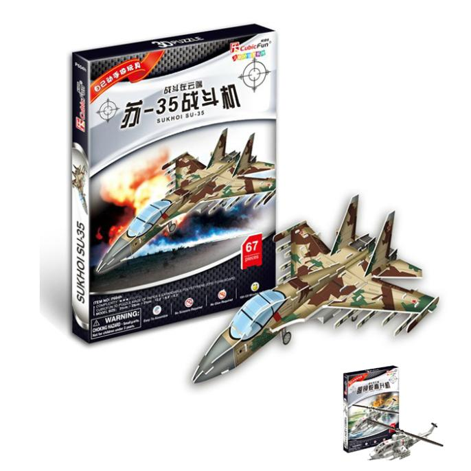 ♔ >> Fast delivery 3d plane puzzle in Boat Sport