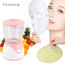 Face Mask Machine DIY Face Mask Maker Automatic Vegetable Face Mask Natural Collagen Fruit Face Mask Machine Beauty Facial SPA цена и фото