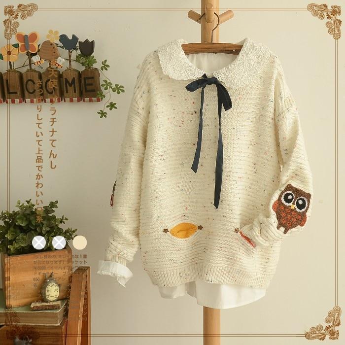 Nº2018 Mori chica lindo otoño suéter femenina fresca pequeña ...