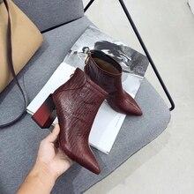 Женские ботильоны из натуральной кожи; размеры 34-39; кожаная обувь на толстом каблуке с тиснением в Корейском стиле; модная повседневная женская обувь; 2 цвета