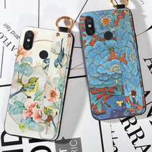 Wrist Strap Flower Emboss Cases For Xiaomi Mi Max 2 Max2 Max