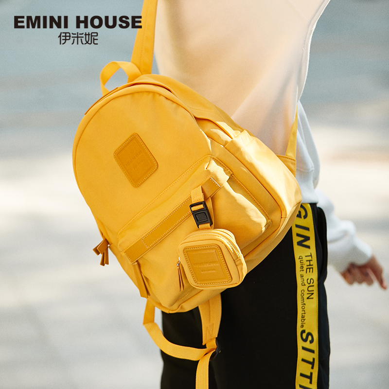 EMINI HOUSE Women Backpack with Small Purse Waterproof Nylon Backpack Women Shoulder Bag Backpacks For Teenage Girls School BagEMINI HOUSE Women Backpack with Small Purse Waterproof Nylon Backpack Women Shoulder Bag Backpacks For Teenage Girls School Bag