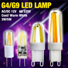 5/10pcs Mini G4 G9 Dimmable LED Lamp AC/DC 12V 220V 2W 3W 5W LED G4 Filament COB LED Bulb Chandelier Lamps Replace Halogen Light цена и фото