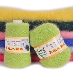 50g Soft Mink Wool Yarn Land-knitted Luxury Long-wool Cashmere Crochet Knitted Yarn Suitable For Autumn And Winter(China)