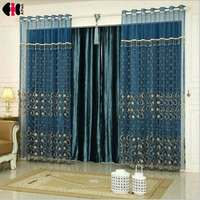 European Damask Luxury Curtains For Living Room Embossed Velvet Blind Drapes Window Panel Fabric Curtain For