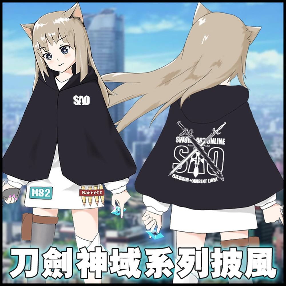 Sword Art Online Kirigaya Kazuto Kirito Yuuki Asuna Thicken Hooded Cloak Cosplay Costume SAO Men Women Cape Daily Casual Mantle